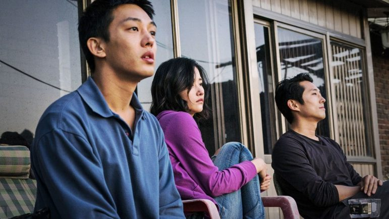 Box Office Hours: 'Burning' with Anthony Y. Kim