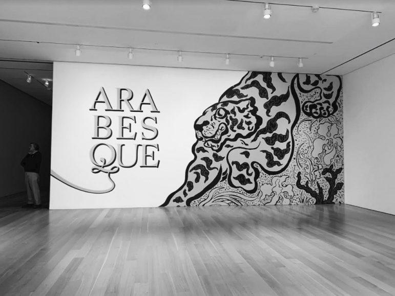 """Arabesque"" displays, critiques Islamic motifs in European art"