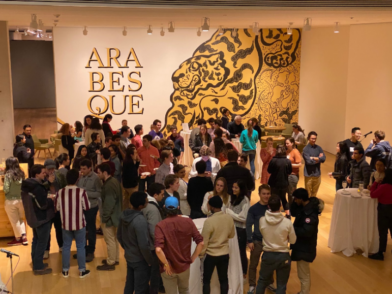 "The Clark invites students to special opening of ""Arabesque"" exhibition"